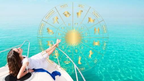 Travel-гороскоп 2021: які подорожі чекають на ваш знак зодіаку в Новому році