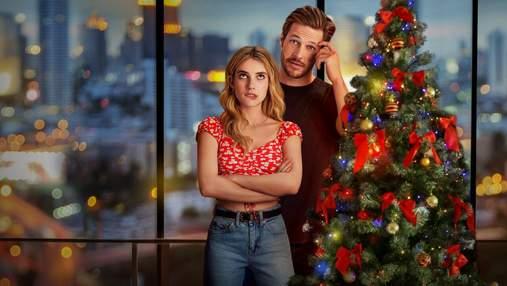 Фільми, які подарують новорічний настрій під час зимової мандрівки: добірка вихідного дня