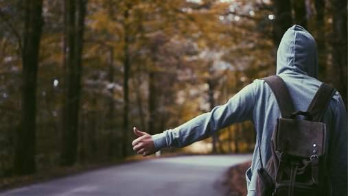 10 лайфхаков для тех, кто любит путешествовать в одиночестве