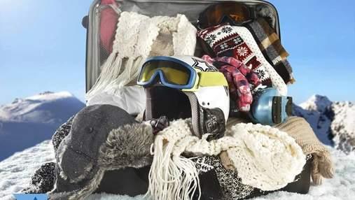 Що взяти з собою на гірськолижний курорт: корисні поради