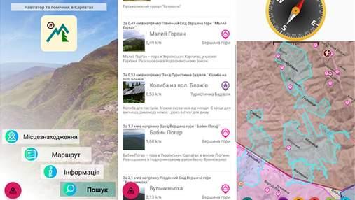 Заблудиться не выйдет: франковчанин разработал приложение для путешественников Карпатами – видео