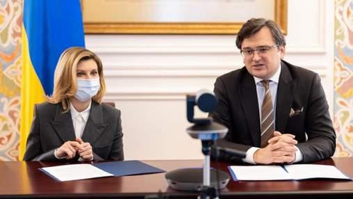 В еще одной европейской стране запустили украиноязычный гид