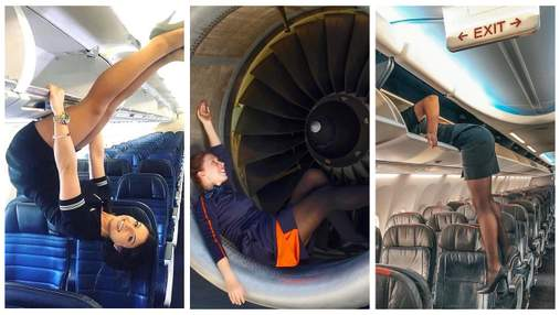 Коли пасажири не бачать: як розважаються стюардеси – кумедні фото, які піднімуть настрій