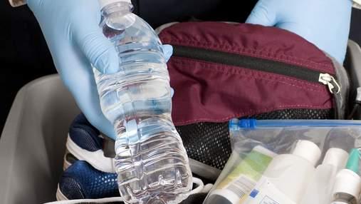 Не нарікайте на митників: чому не можна проносити свою воду на борт літака