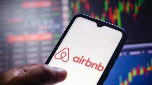 Airbnb оплатить подорож довжиною в рік для 12 осіб: як стати щасливчиком