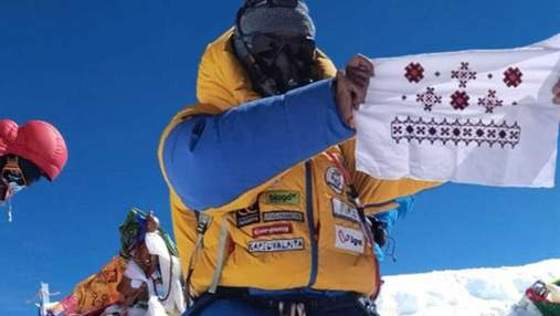 Івано-Франківська альпіністка Мохнацька зізналася у підробці фото з вершини Евересту