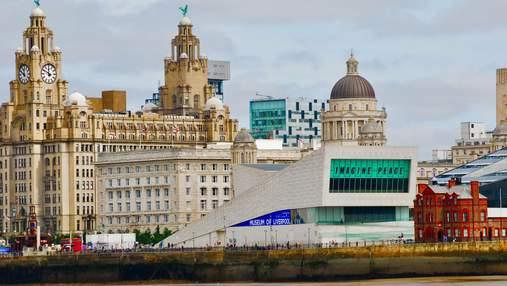 Ливерпуль потерял ценность: город единогласно исключили из списка ЮНЕСКО