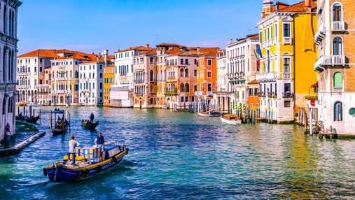 """ЮНЕСКО убрало Венецию из """"черного"""" списка: в чем причина"""
