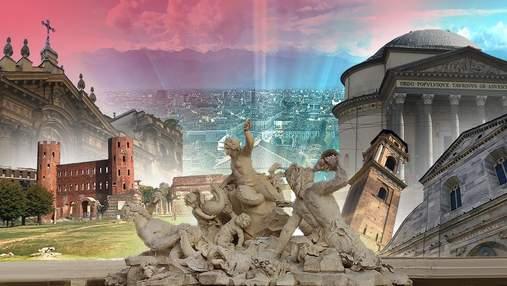 Затишна Італія з видом на Альпи: що подивитися у Турині