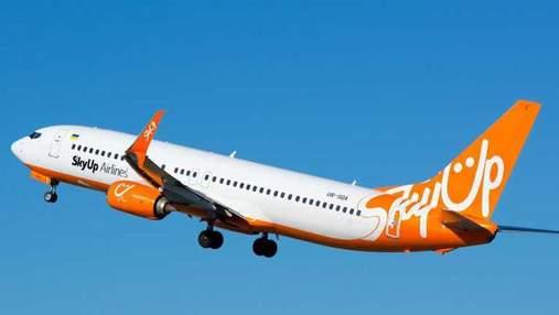 SkyUp проводить розпродаж квитків із Києва за 3 напрямками: куди можна полетіти і за скільки