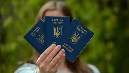 Світовий рейтинг паспортів: яке місце посіла Україна