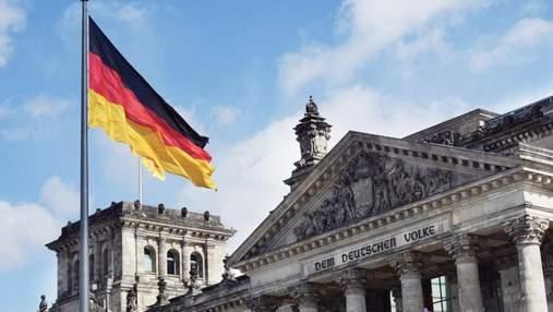 Німеччина посилила умови в'їзду для українських туристів: що змінилося