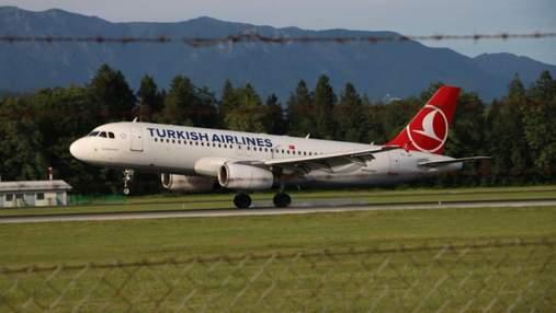 З українських міст до Стамбулу: Turkish Airlines організувала розпродаж – вартість авіаквитків