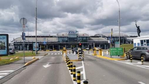 "Аэропорт ""Киев"" закроют в 2024 году: названа причина"