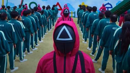"""Більше не просто серіал від Netflix: в Одесі пройде квест за мотивами """"Гри в кальмара"""""""
